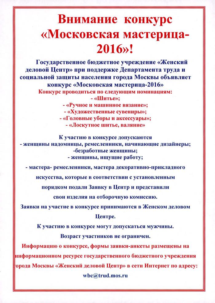 Лунный календарь на апрель 2017 года фазы луны днепропетровск